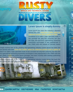 rustydivers.com